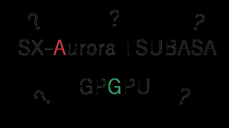 https://vectory.work/wp-content/uploads/2018/04/SX-Aurora-TSUBASA-GPGPGU
